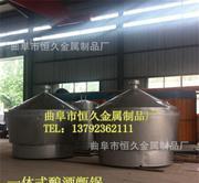 安徽某酿造厂网站