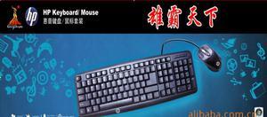 999116键鼠记录