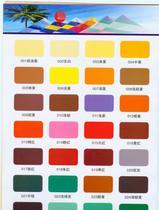 油漆销售进销售存管理软件