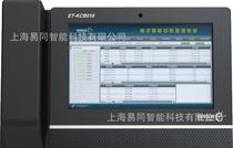 ETsale简单产品销售管理系统