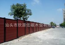临时围墙施工协议书范文