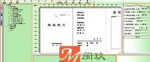 YCL物业管理收费系统(单机版)