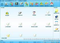网络公司专用型CRM --IntCRM 客户资料管理系统