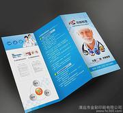 印刷包装企业管理系统