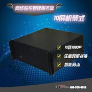 机关事业单位调资管理器(GSM)