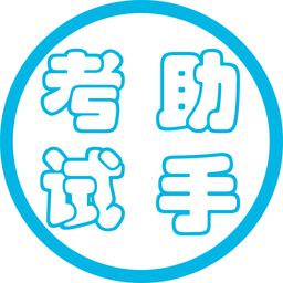 CCBP中国银行从业资格考试软件-个人理财