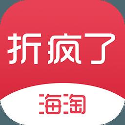 安之信QQ会员头像抢劫器