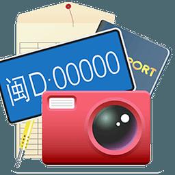 SupPlate车牌识别系统软件