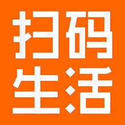 新生命手机二维码软件(网页版)