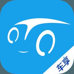 金手指软件汽车美容管理系统