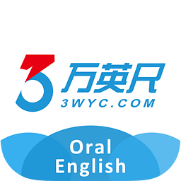 畅言英语听说读学习平台