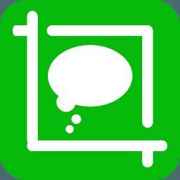 QQ视频聊天监控器