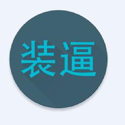 漢編汽車保險客戶管理系統
