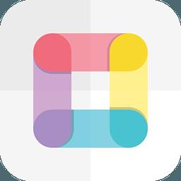 FastSHAPES鈑金展開放樣軟件