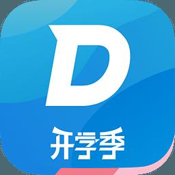 沪江小D桌面词典