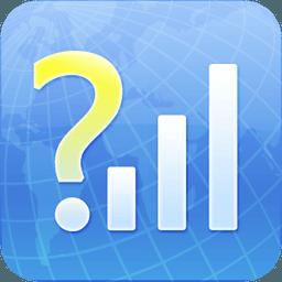 GPRS/EDGE无线上网卡软件