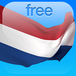 学客荷兰语手机词典