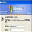 Windows锁屏专家