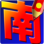 南极星(NJSTAR Japanese Word Processor)LOGO