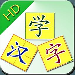 汉字快速检索技术