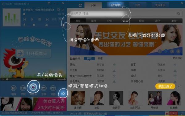 QQ虚拟摄像头(Vcam)