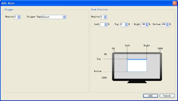窗口大小位置调整软件WinDock
