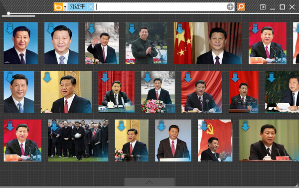 图片搜索软件MoodBoard截图