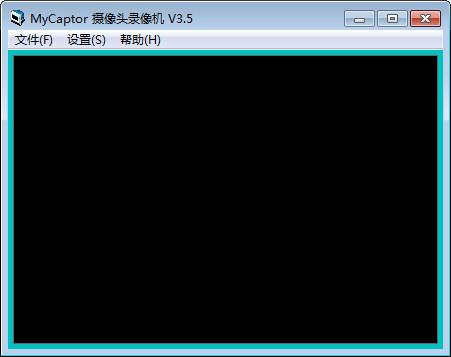 MyCaptor摄像头录像机软件截图