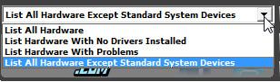 Hardware Identify 硬件检测工具截图