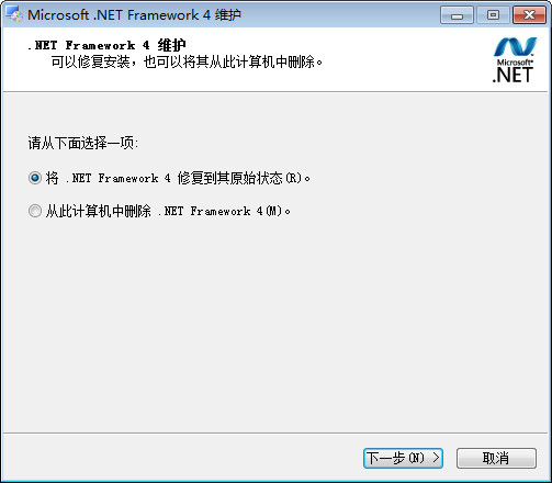 dotnetfx.exe(支持64位)截图