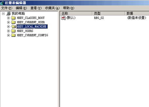 系统文件regedit.exe截图