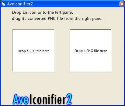 转ico工具截图