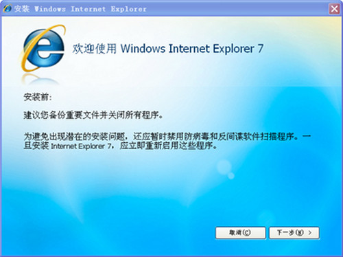 微软IE截图