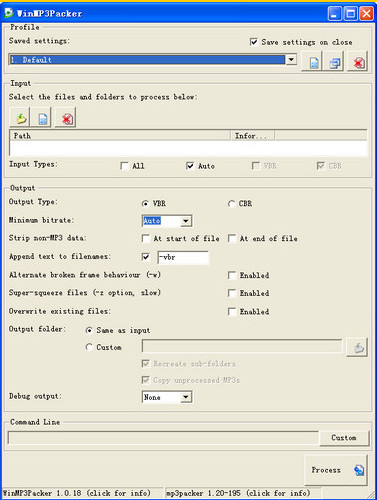 MP3无损压缩工具(WinMP3Packer)截图