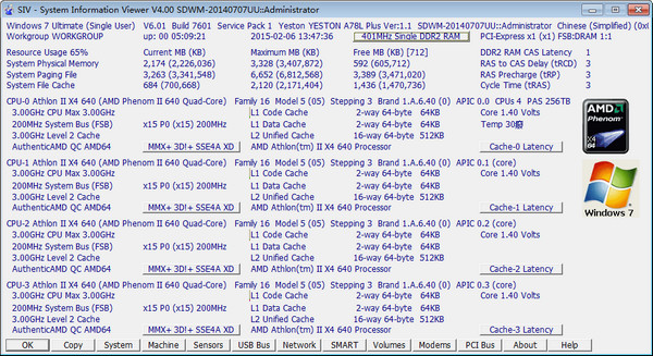 cpu主板温度检测SIV-System截图