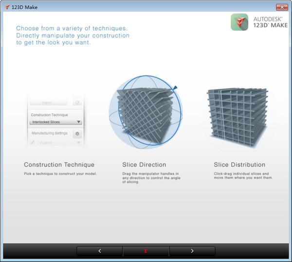 Autodesk 123D截图