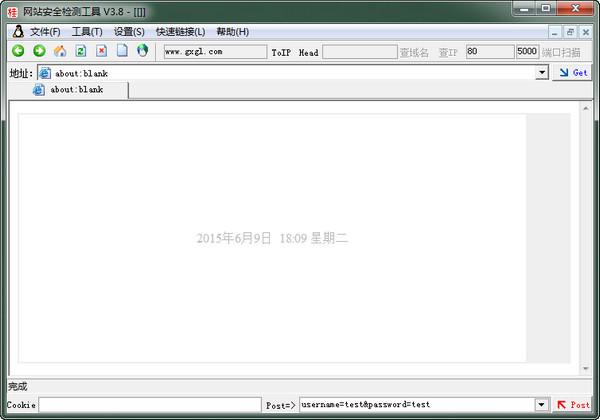 桂林老兵检测工具截图