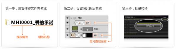 开贝影擎模板转换工具截图