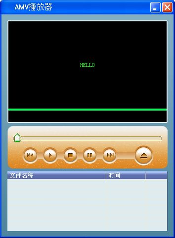 AMV格式转换器截图1