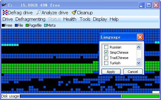 VoptXP磁盘碎片整理截图