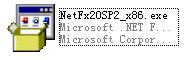 netfx20sp2_x86.exe截图1