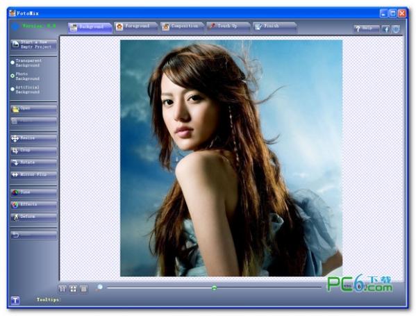 图像合成工具(FotoMix)截图