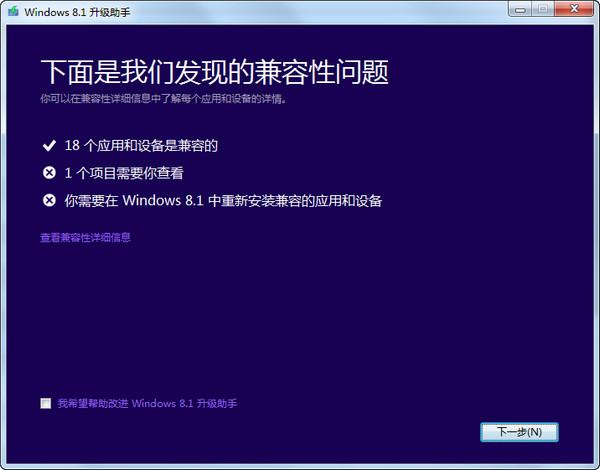 Windows截图