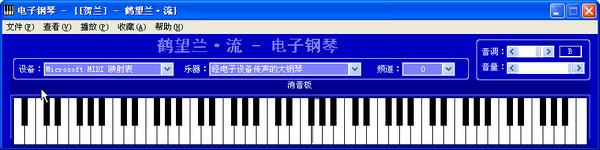 hl电子钢琴截图