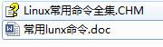 linux远程管理工具合集截图