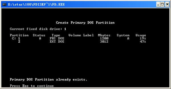 FDISK分区模拟软件截图