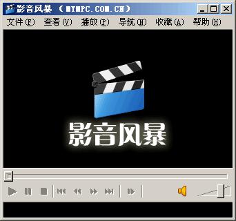 影音风暴(MYMPC)2008