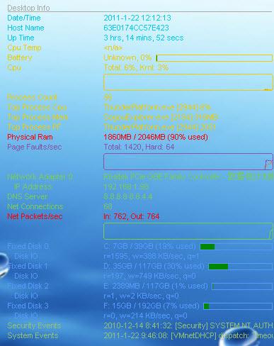 DesktopInfo桌面系统信息截图