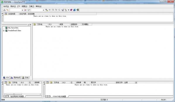 FTP自动上传工具(AutoSyncFTP)截图