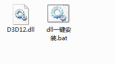D3D12.dll截图